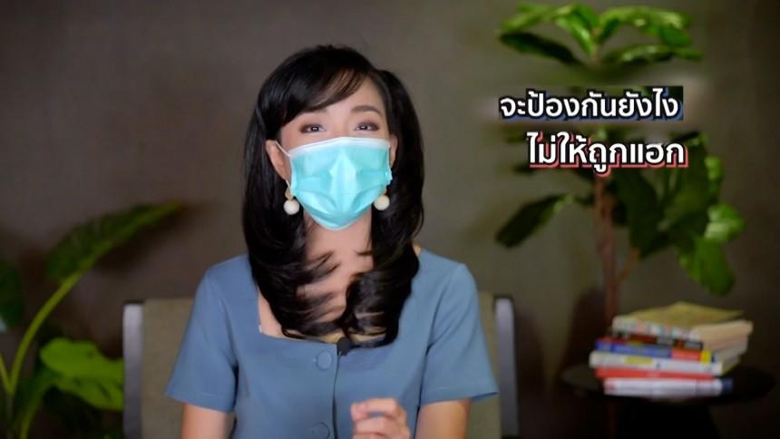ดิจิตอลไทยแลนด์ | ประสบการณ์จริงจาก คุณบี้ The Ska พร้อมวิธีป้องกันการถูกแฮกในทุกๆโซเชียล | 29-05-64 EP.70