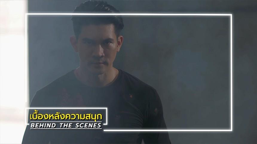 Behind The Scenes รัก นิรันดร์ จันทรา EP.9
