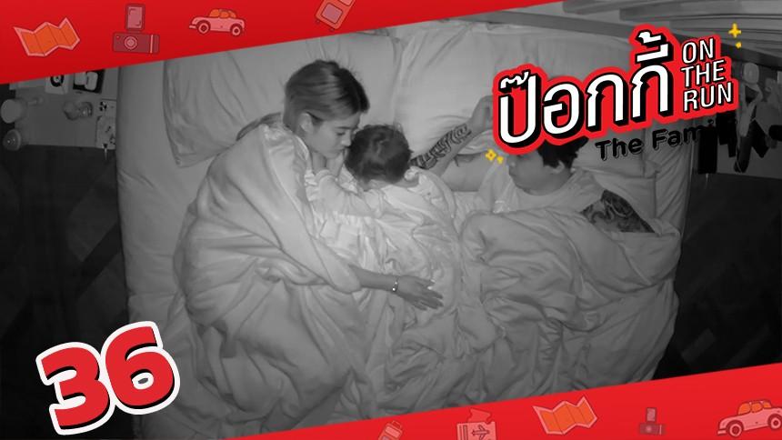 เปิดกล้องวงจรปิดในห้องนอนป๊อกกี้!   ป๊อกกี้ On the Run The Family EP.36