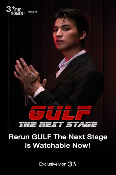 [Rerun] - GULF The Next Stage